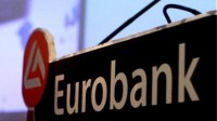 Eurobank: Στην doValue τα project Europe και Cairo