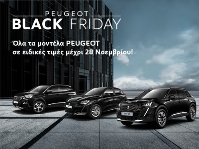 """BLACK FRIDAY"" by PEUGEOT!"