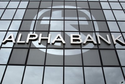 Διακρίσεις της Alpha Bank στα Lighthouse e-volution awards 2017